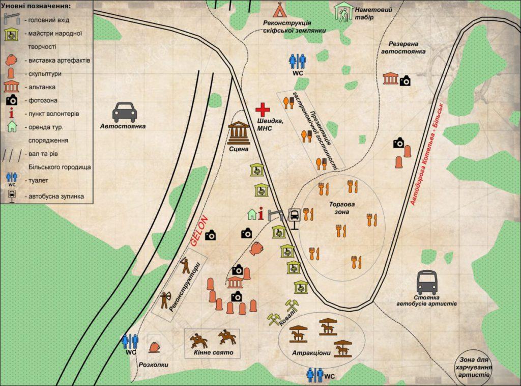 Карта-схема на ГЕЛОН-ФЕСТ