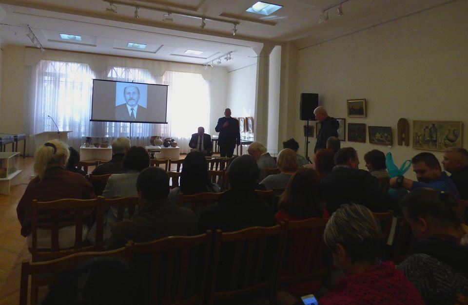 презентація останньої наукової праці Петра Якимовича Гавриша