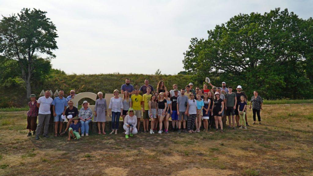 Відкриття 7 сезону Міжнародної літньої польової археологічної школи