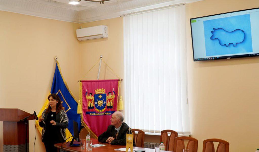 Міжрегіональна наукова конференція «Полтавський район: від давнини до сучасності»